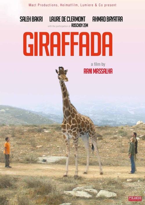 Girafada (collège)