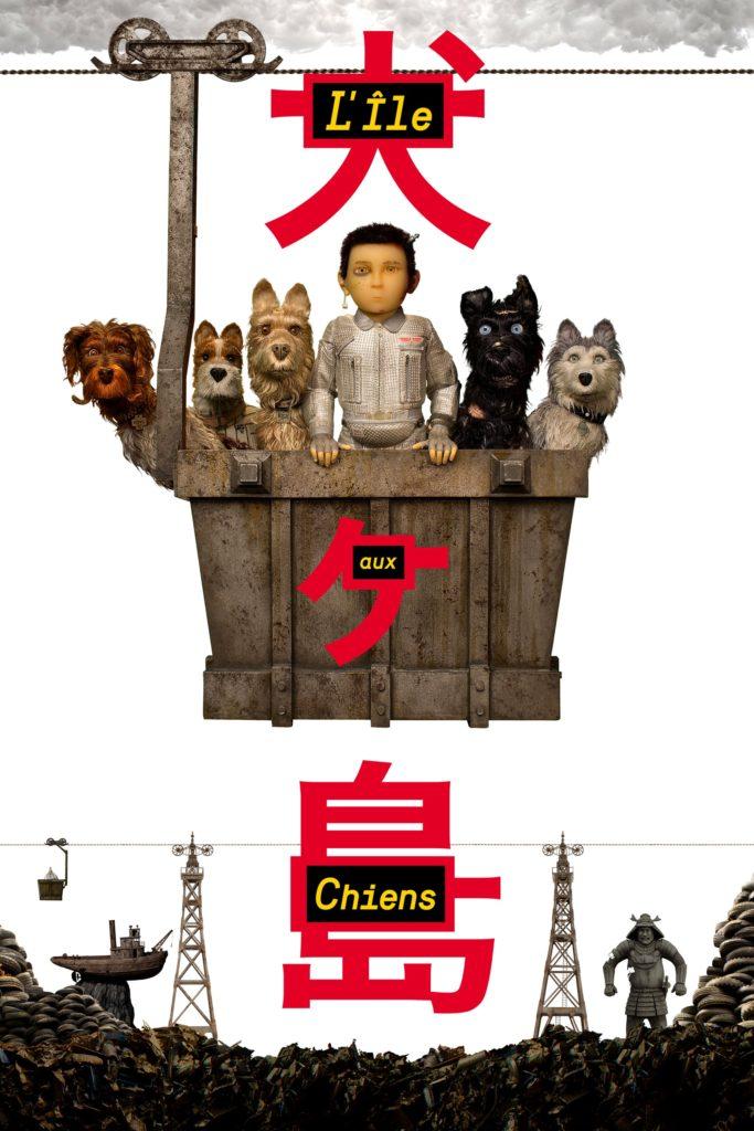 """Affiche du film """"L'Île aux chiens"""""""