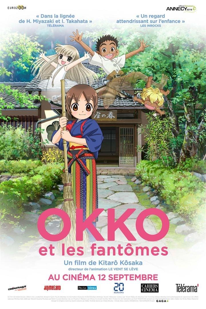 """Affiche du film """"Okko et les Fantômes"""""""