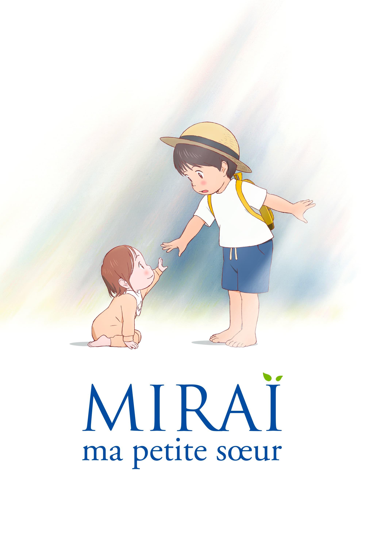 """Affiche du film """"Miraï, ma petite sœur"""""""