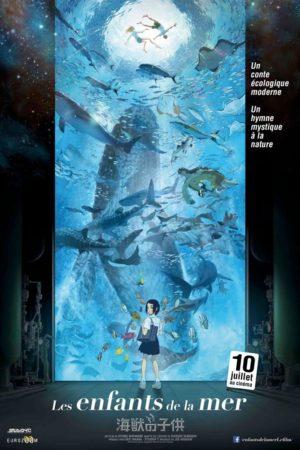 """Affiche du film """"Les enfants de la mer"""""""